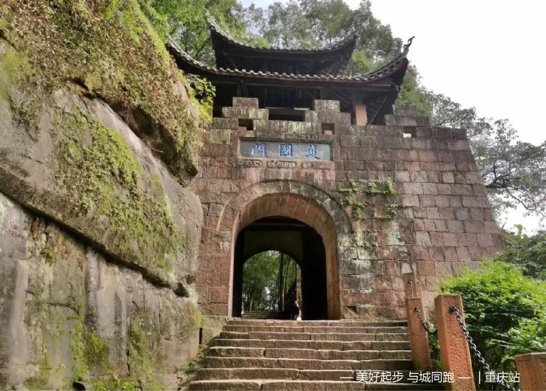 金科万里城墙跑全国完美收官 为东方文化益起奔跑