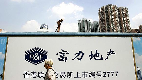 发债屡次受阻,富力地产决定增发8亿股H股进行股权融资