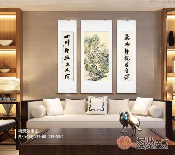 客厅装饰山水画,清新优雅改善家庭氛围