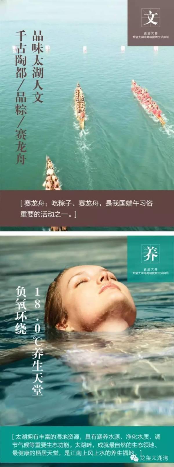 无锡宜兴【龙玺太湖湾】环境怎么样,值不值的投资【图文解析】