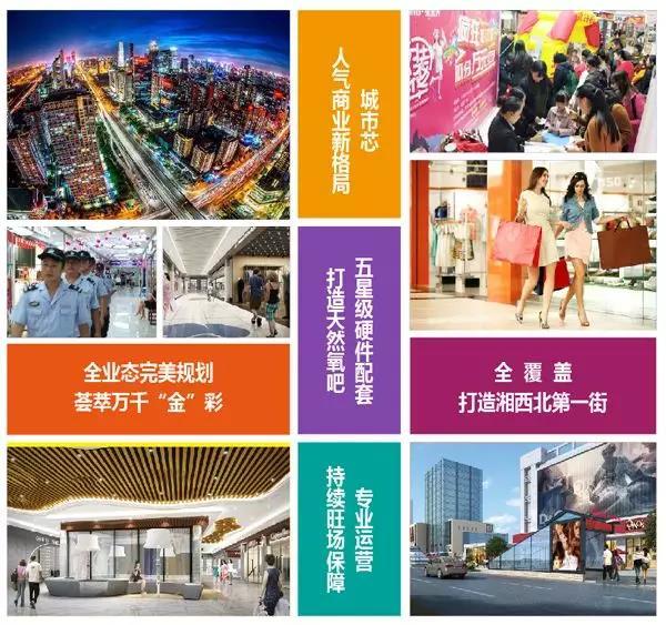 张家界新合作商业街:双11省钱的终极秘诀【钱生钱】