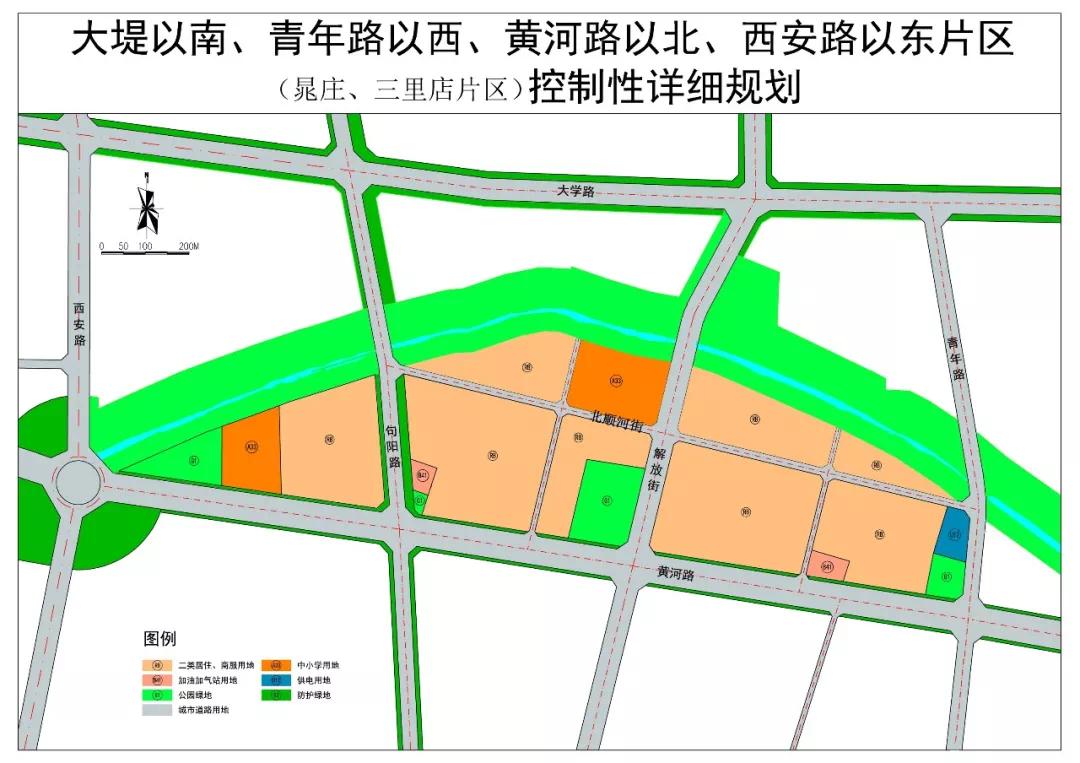 菏泽晁庄、三里店等3个片区详细规划方案公布,现征求意见中…
