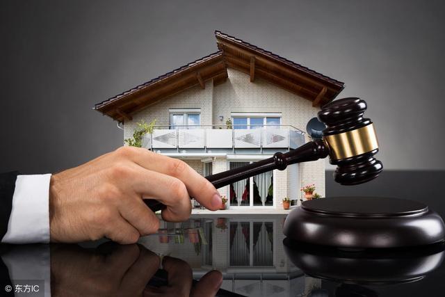 「干货分享」买房不想要了定金能退吗,房产纠纷起诉流程是什么
