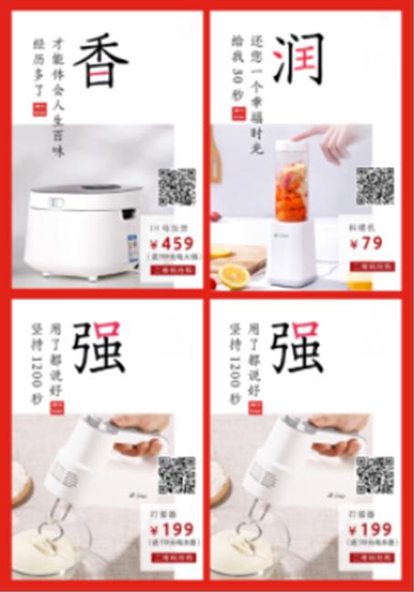 自有品牌京选家电惊喜上线 京东要从渠道商迈向品牌商?
