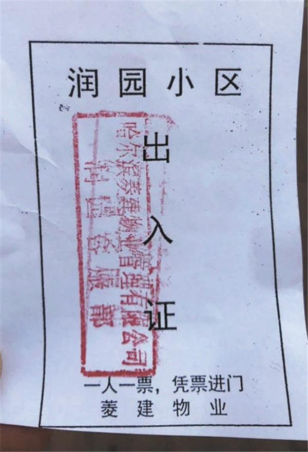 外来人口管理_甘肃省强化外来人员管理巩固疫情防控成效