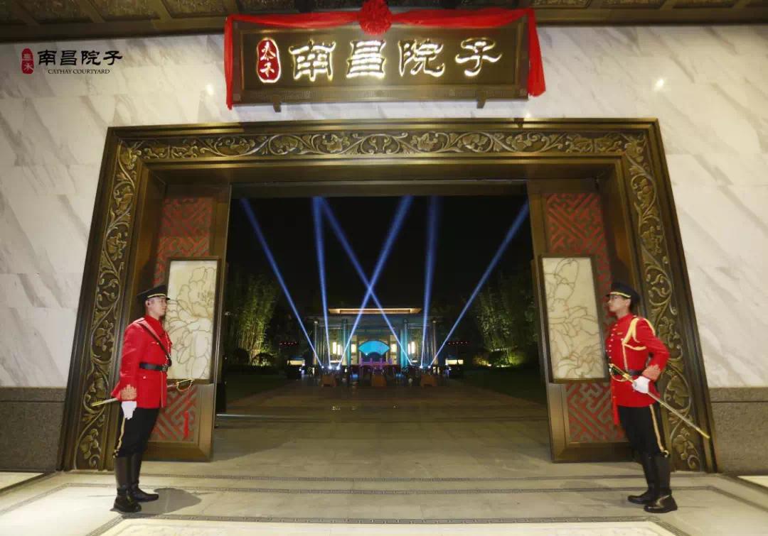 礼遇豫章名仕 泰禾南昌院子解锁高端圈层生活方式