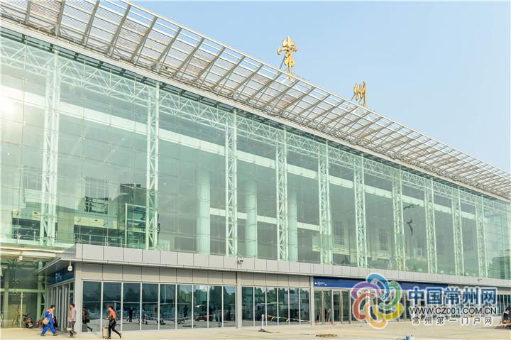 京滬鐵路常州站南北廣場一體化改造工程投入使用