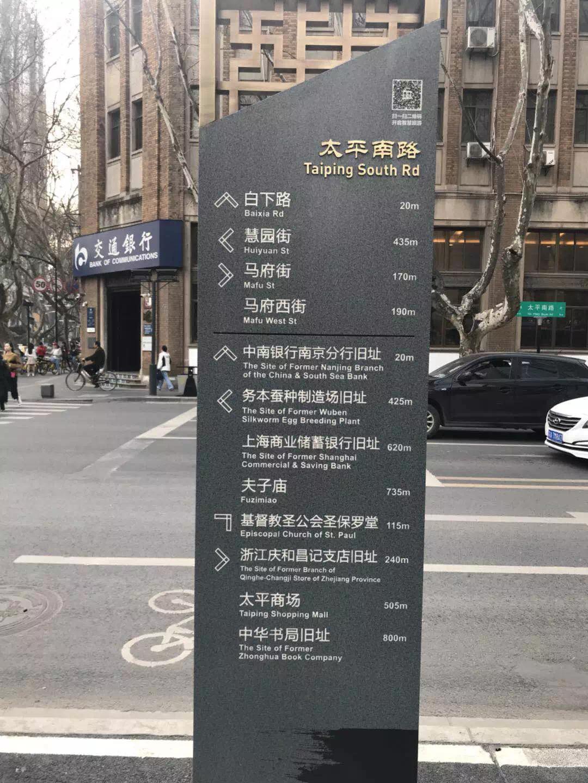 100年前,南京也有一條霞飛路
