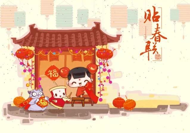 新年到,福利到!――宏宇城喊你免费领福啦!