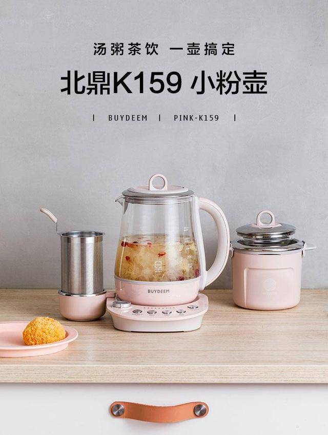上京东小家电超级品类日,给自己一个温暖的家!
