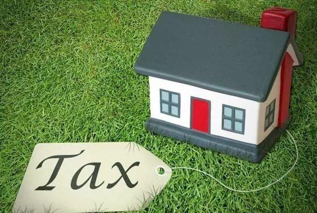 房产税征收目标:快看看你在不在名单里,这类住宅户有可能免征