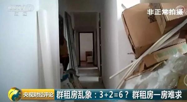 央视财经评论员马光