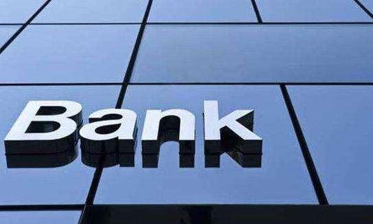个人房贷突破20万亿 26家上市银行上半年发力涉房贷款