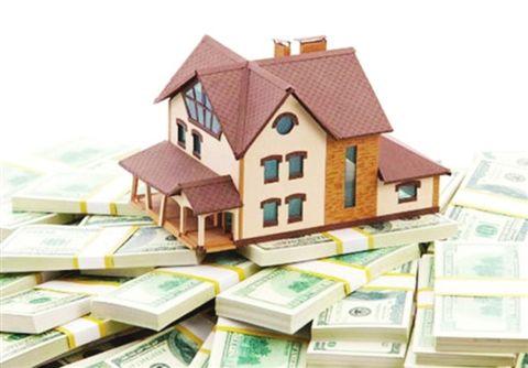 卖房怎么定房价?向开发商学习定价技巧!