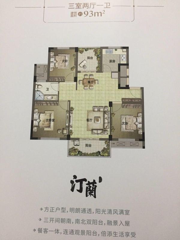 安吉兰廷公馆——最新售楼处项目解析