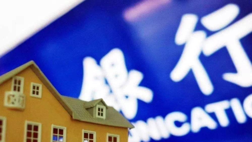 重磅!明起宁波首套房贷利率全面上浮20%,二套房贷利率上浮3