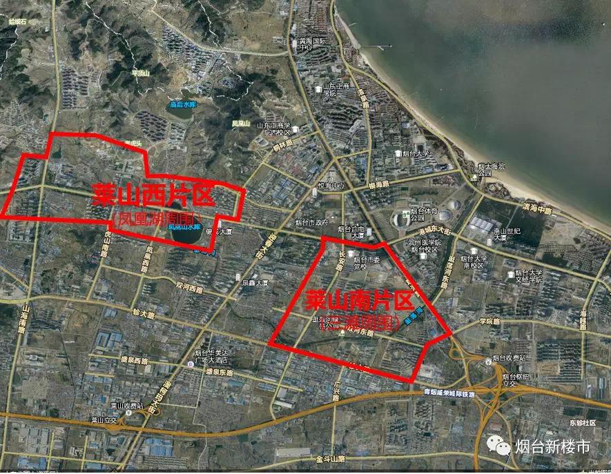 【煙臺新樓市】煙臺房價風向標,萊山或將有10000套新房入市