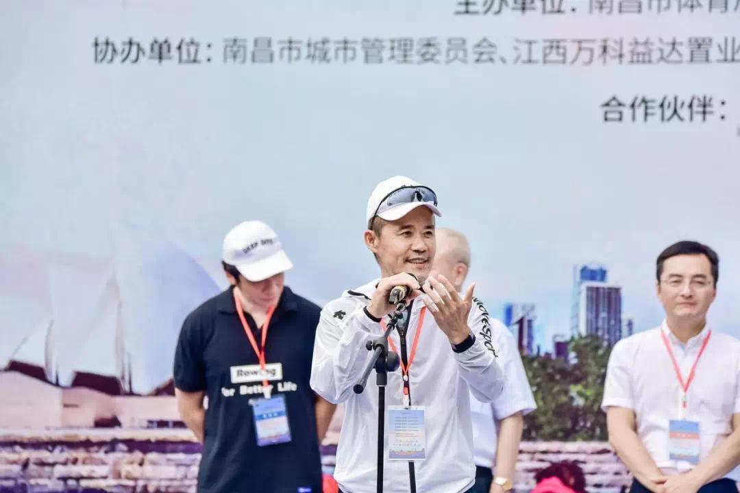 华侨城·万科杯 2018南昌·世界名校赛艇邀请赛圆满落幕