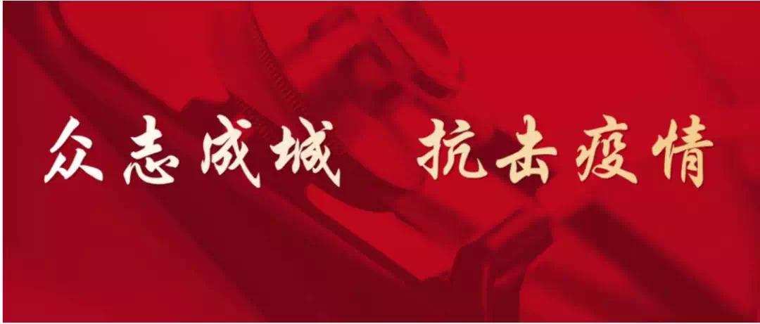 哈罗新城美好置业计划【线上营销中心】正式启动,足不出户安心选