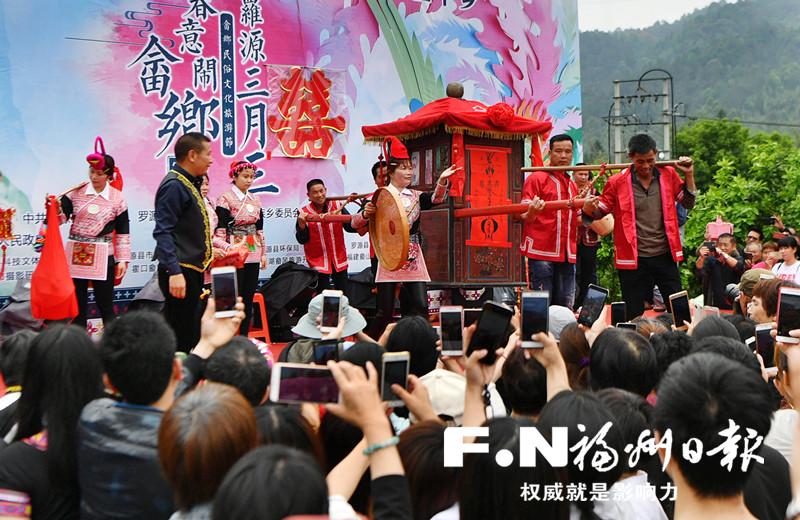 福州首次出台旅游三年行动计划部署发展全域旅游