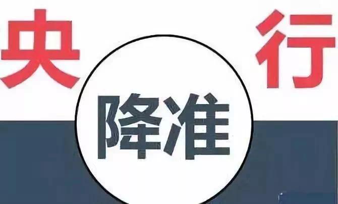【我爱我家】黄山主城区国庆长假楼市:推盘量和成交量不如前两年