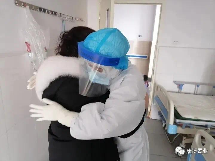 康博公馆致敬英雄 专属钜惠医护、公安团购进行中