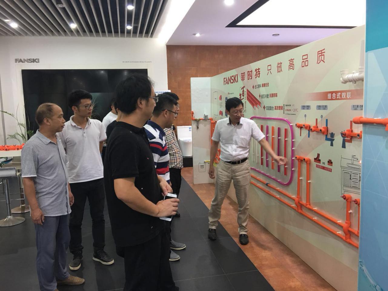 上海建工集团携手朗诗绿色地产领导莅临菲时特参观考察