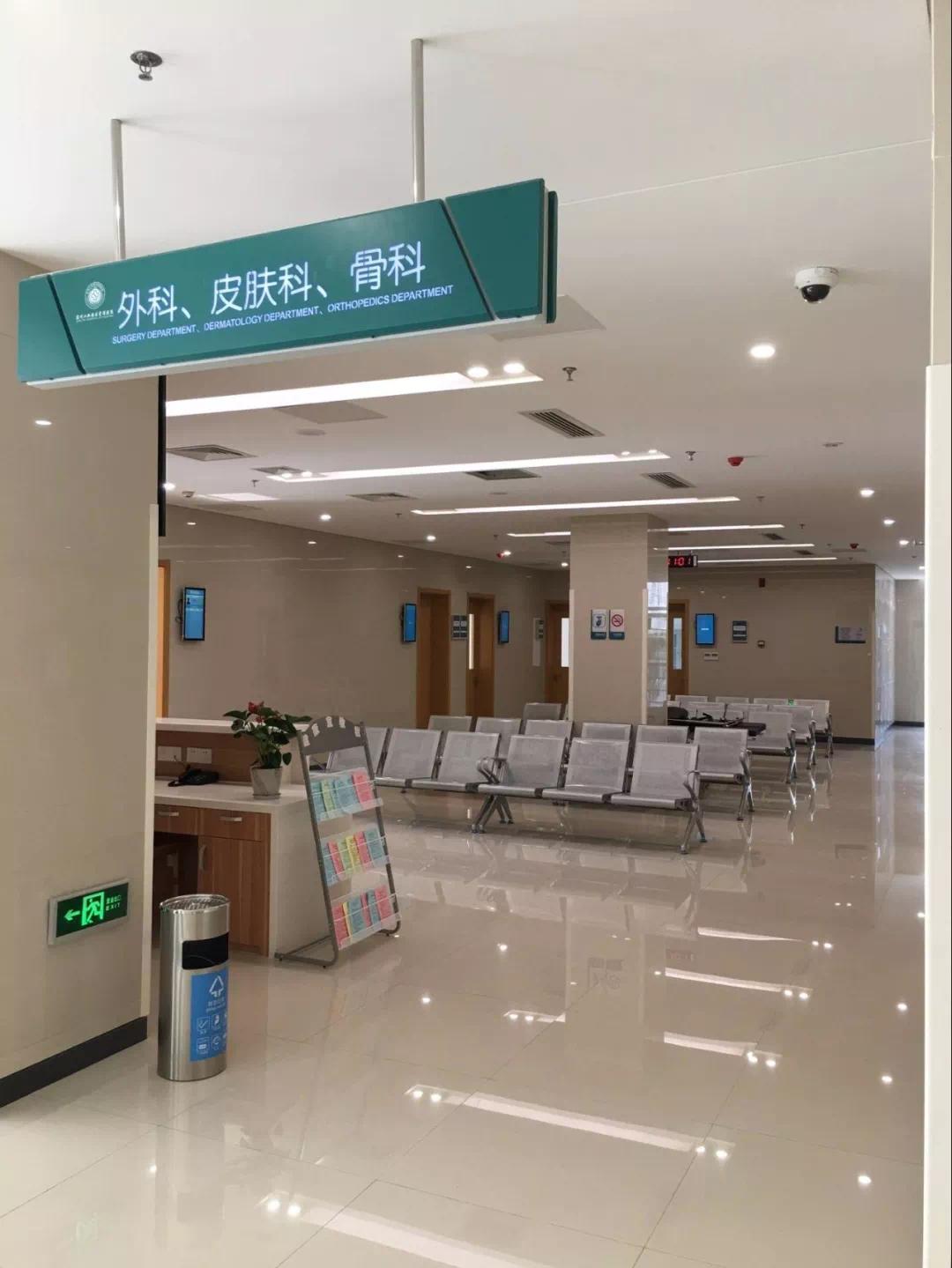 园区又有一家医院开业!可享三级医院专家服务