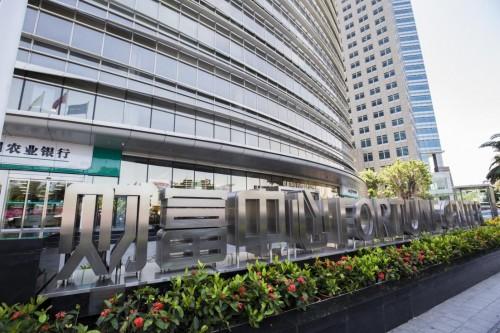 爱奇艺等明星企业纷纷入驻,厦门财富中心领跑5A级写字楼