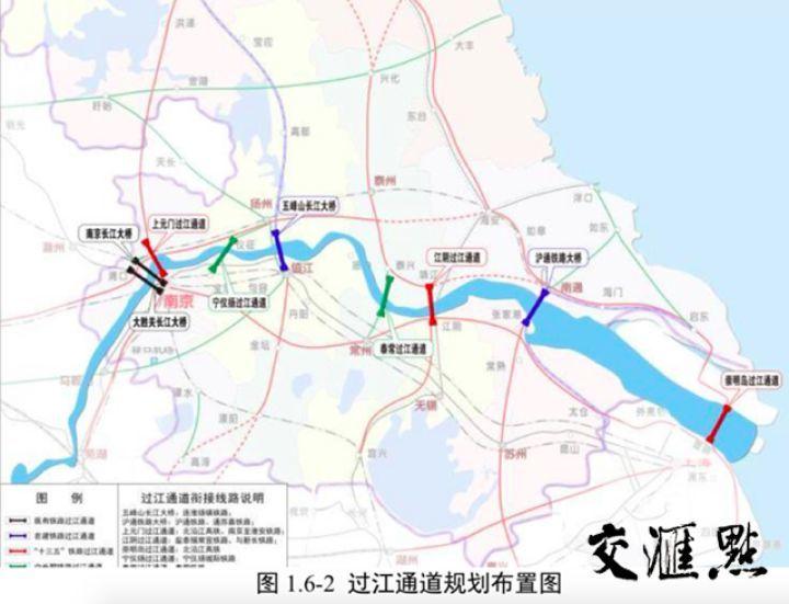 扬子江城市群9座铁路过江通道位置首次曝光,涉南通两处