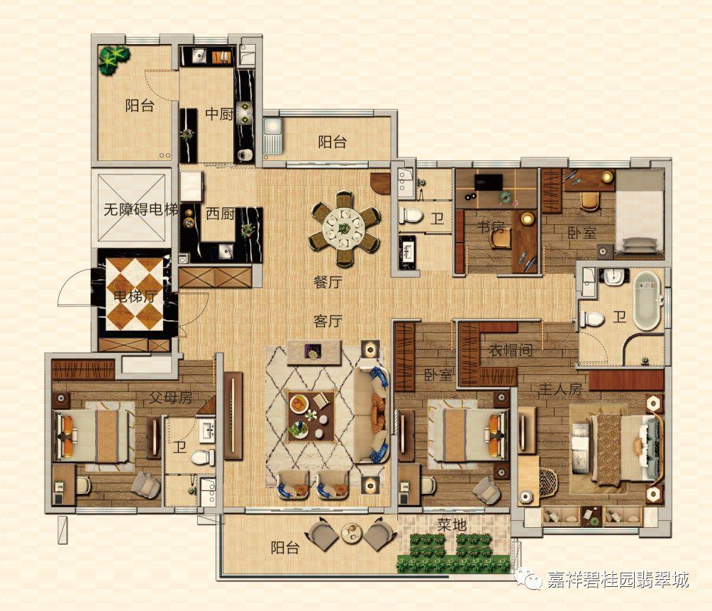 嘉祥碧桂园翡翠城YJ215好房解析,社会精英的品质生活