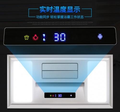 """告别""""冬泳"""" 九思睿达SKYRID卫浴产品打造极致浴室体验"""