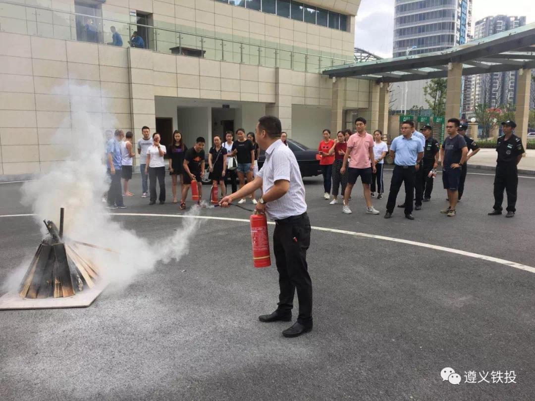 新线客运公司开展2018年(第三季度)消防安全培训暨消防演练
