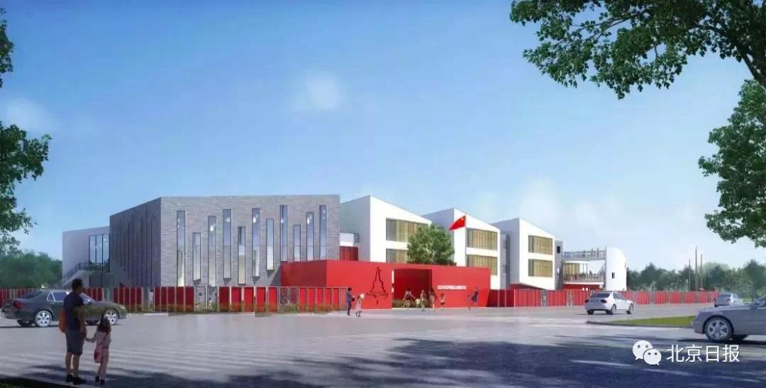 """雄安新区""""三校一院""""项目之北海幼儿园正式封顶"""