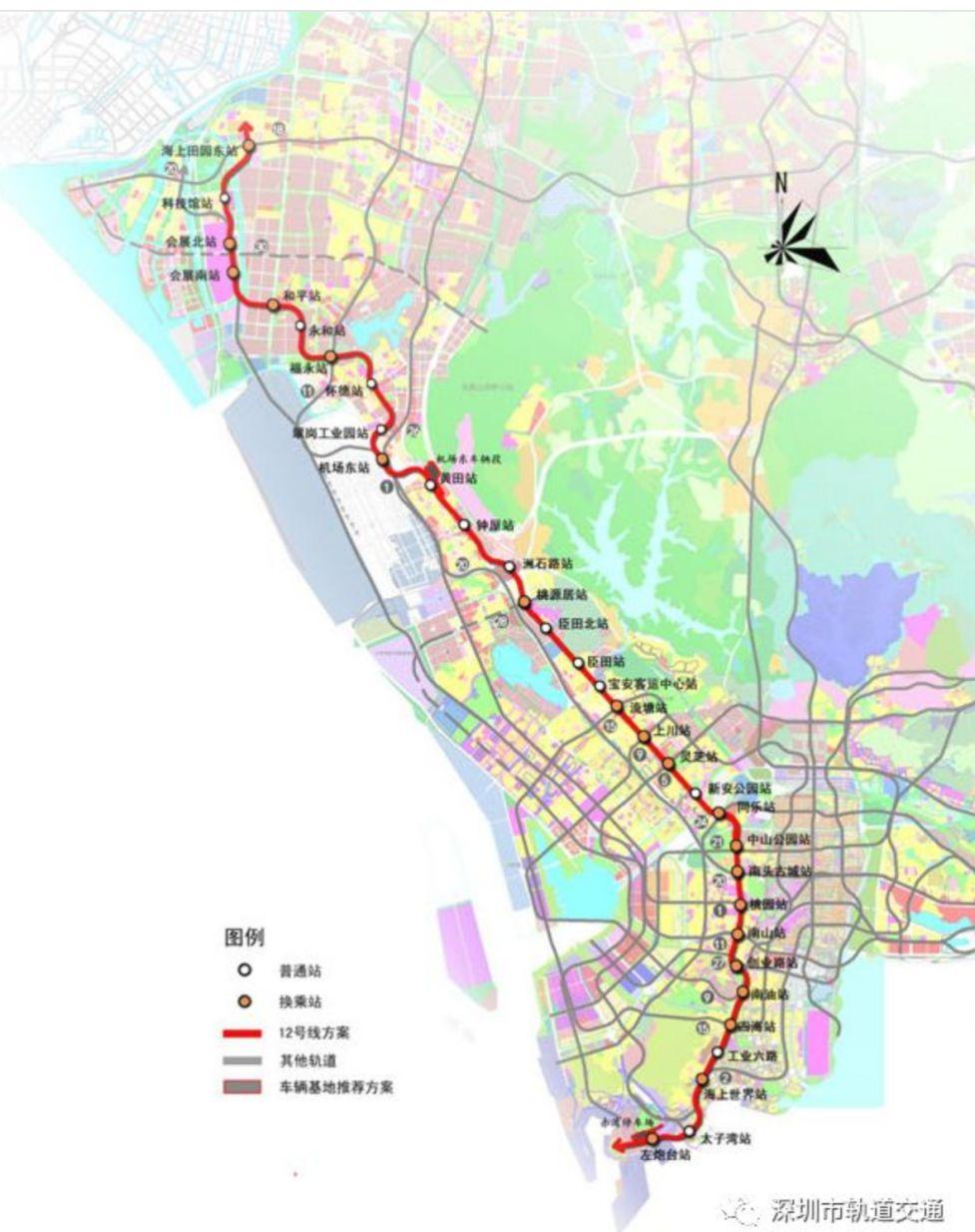 重磅 深圳地铁12、13、14、16、6号线支线94个新站点