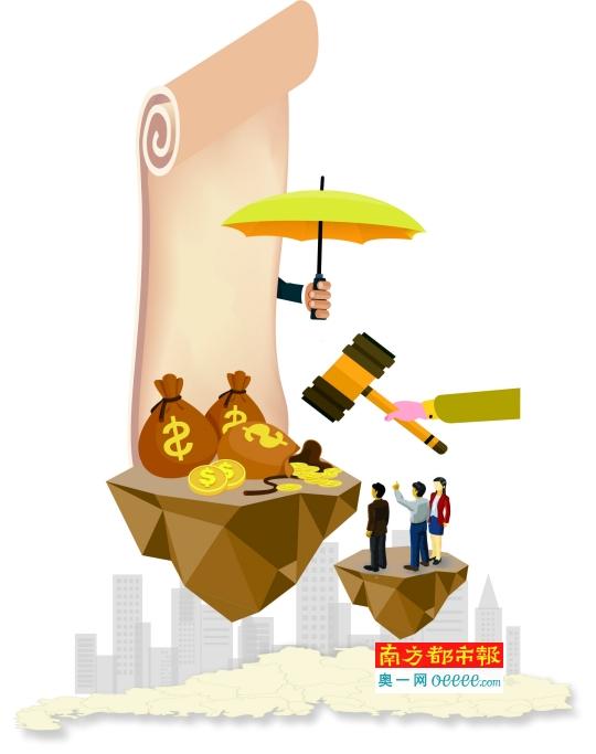 惠城区安置房户型设计可征求安置对象意见