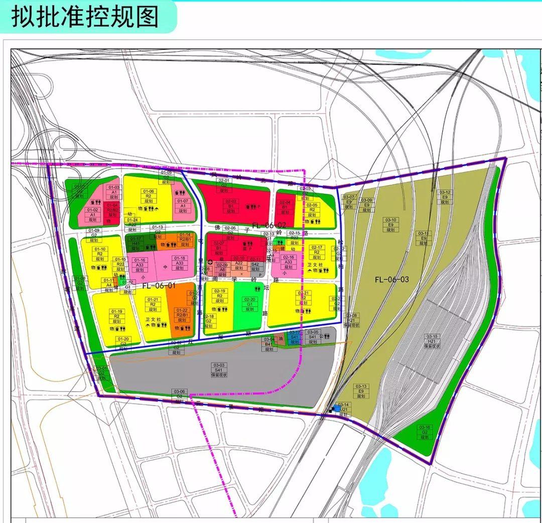 凤岭片区高坡园艺场控规及城市设计批前公示出炉!