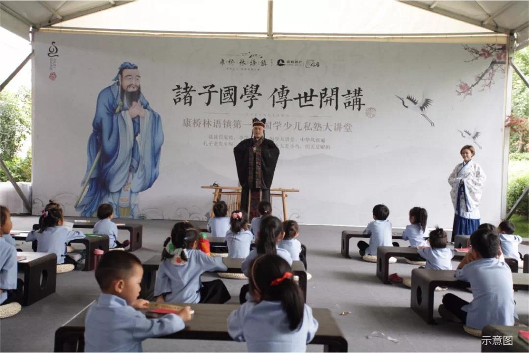 风靡全球的孔子展首现郑州,五一你家孩子有地儿去啦