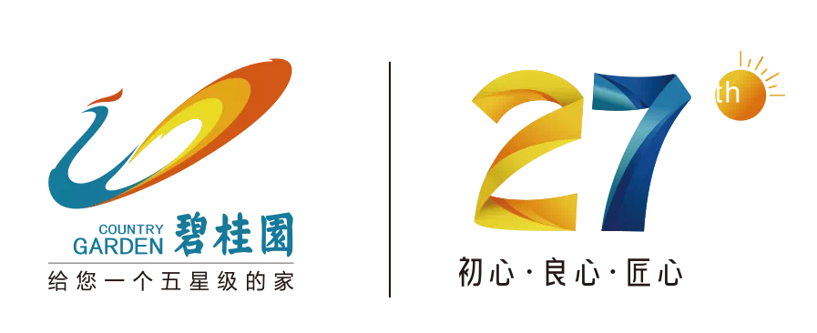 情系大山 碧暖人心——碧桂園北京區域保定片區蒼山公益行
