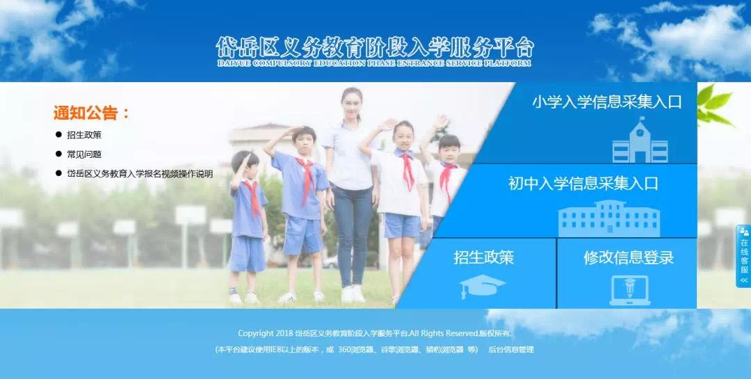 泰师附校(高铁校区)发布招生简章!学区范围划定!