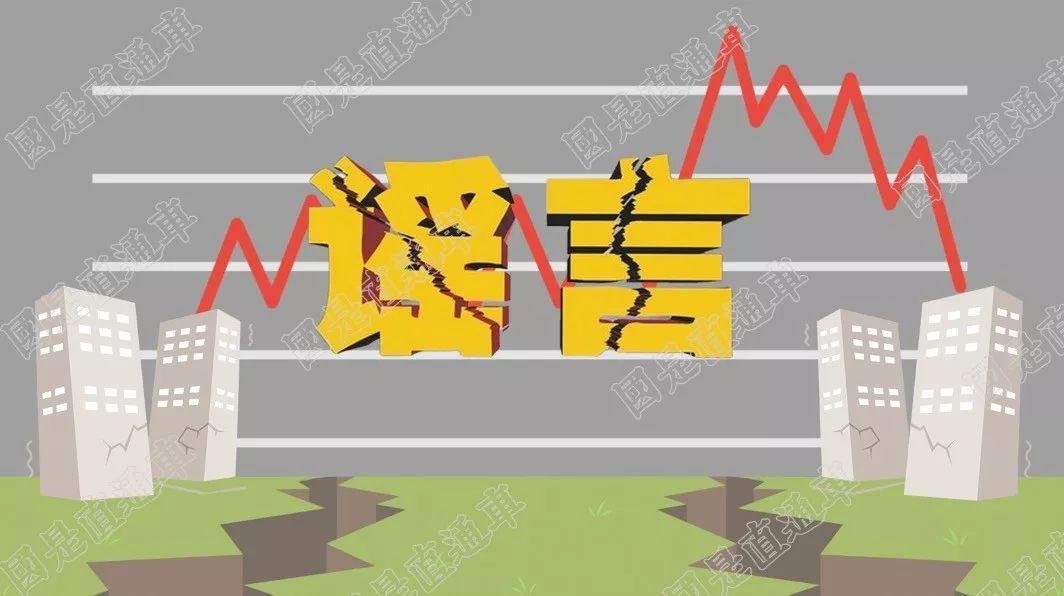 棚改贷款趋严是谣言?引发市场反应大 来看未来趋势