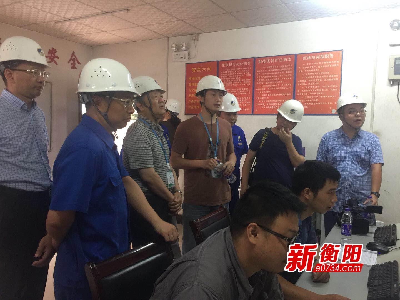 环保督察:全力解决华菱衡钢 湘衡盐化环境问题