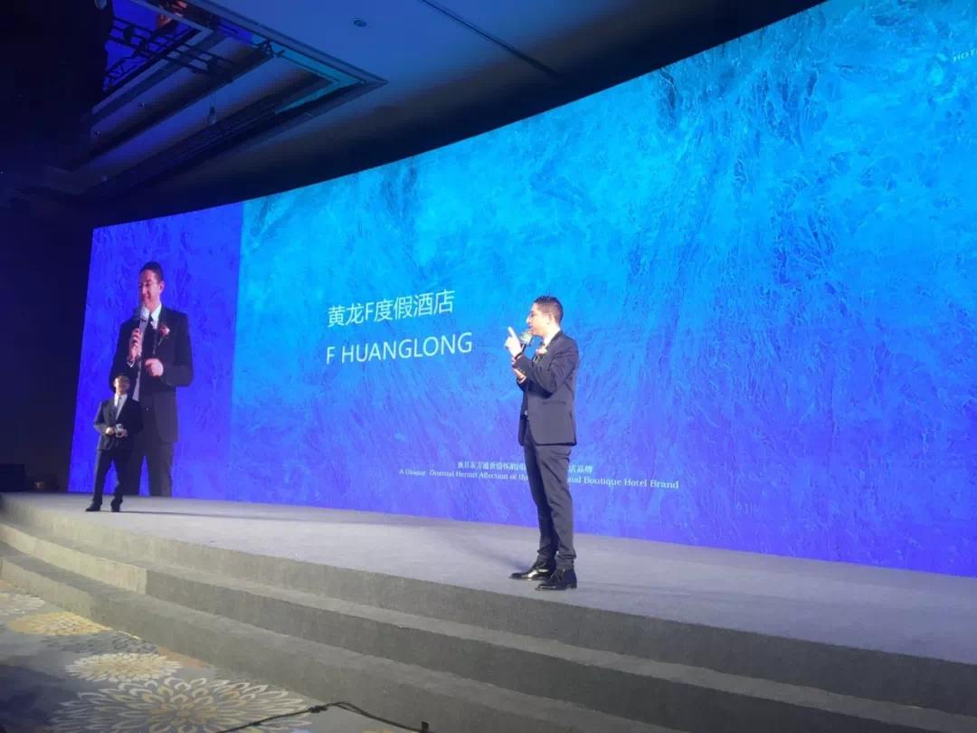 中国文旅第一TED演讲,复华让四川重回世界中心!