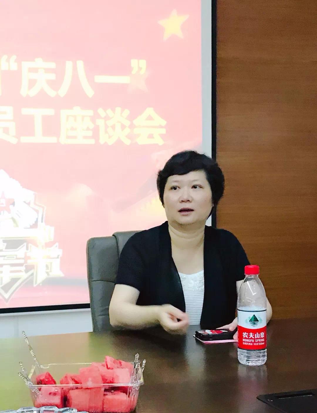 """融冠集团召开""""庆八一""""退役军人员工座谈会"""