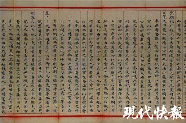 """唐伯虎穿越到秦淮河畔 科举博物馆的文物全""""活""""了"""