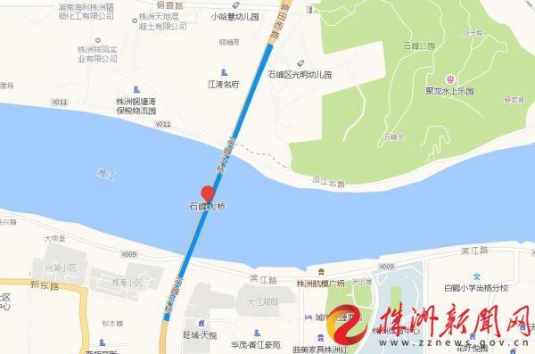 株洲石峰大桥/响田大桥9月13日起迎来大修/