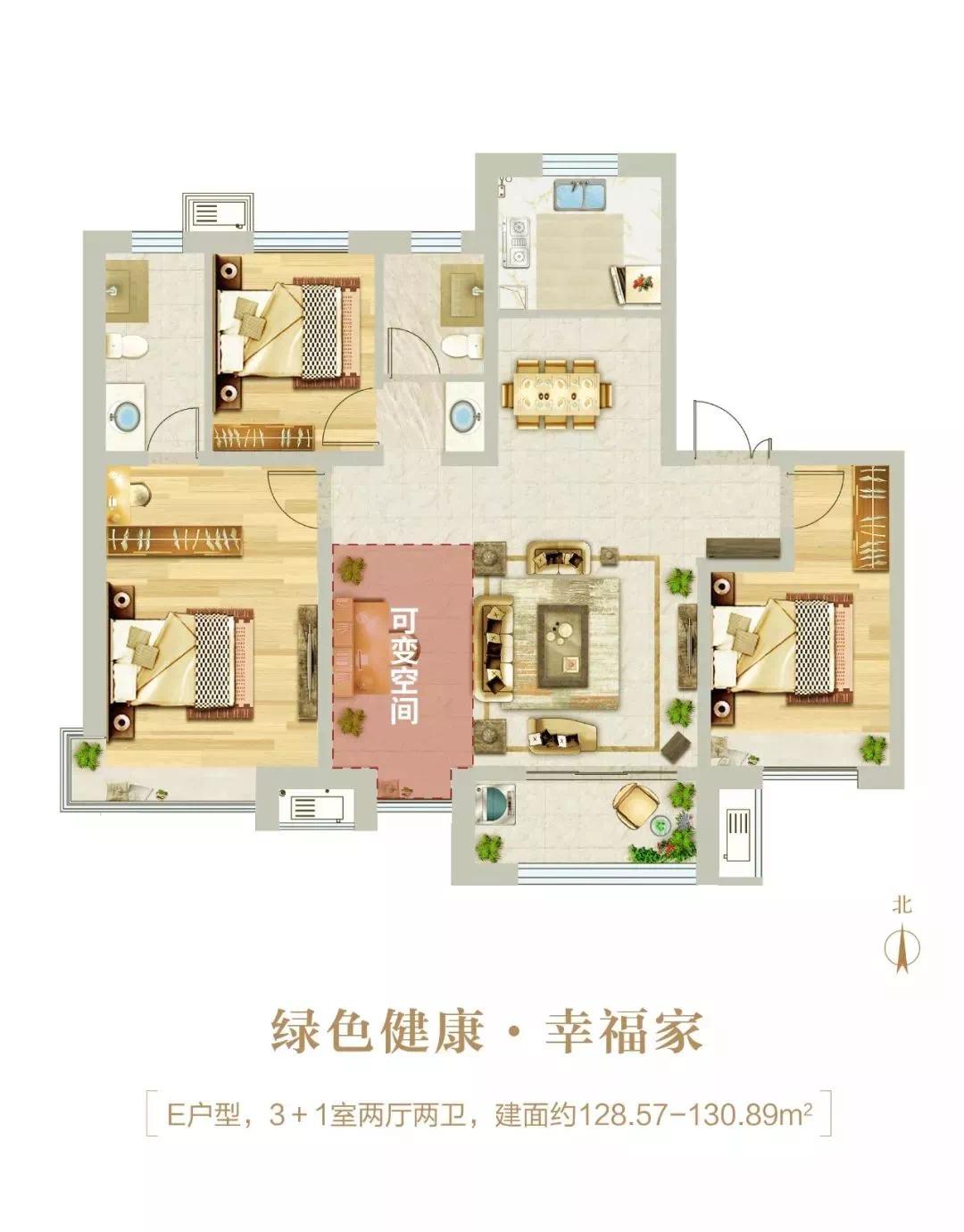 保利建筑新工藝:3大創新,為臨淄建筑美好人居!