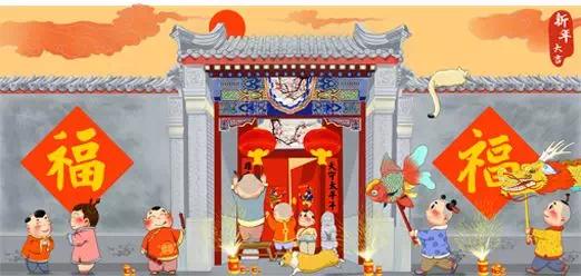 @哈罗新城新老业主 | 新春送福来袭,请查收