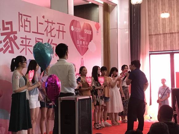 """""""陌上花开 缘来是你""""白金壳子相亲音乐节活动圆满成功"""