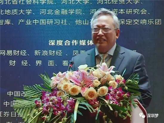 深圳市原副市长:深圳几乎没招过商,是公平的市场造就了辉煌